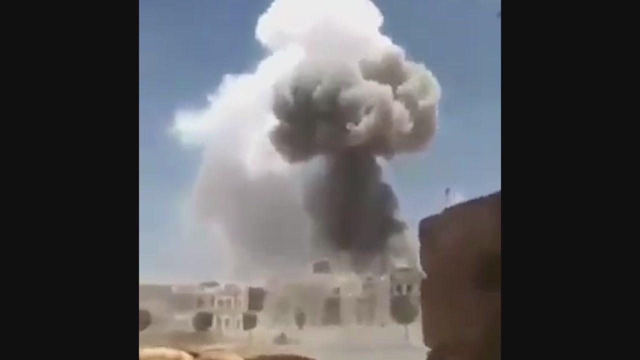 yemen bombardata scuola capitale