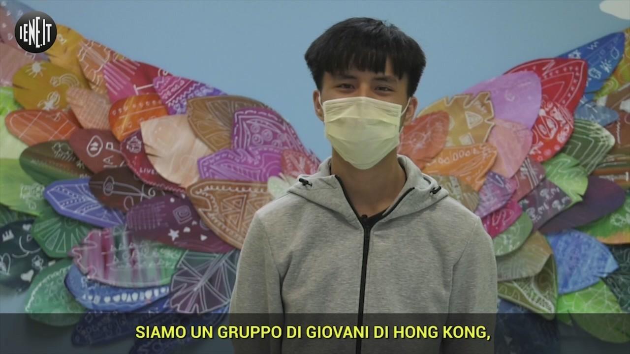 appello Hong Kong mascherine