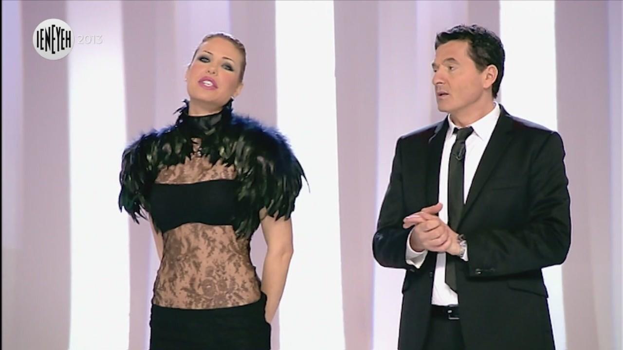 Tom Hanks Monica Bellucci Fico